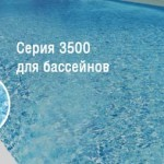 3500_3