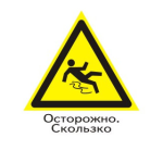warning_sign_W_28